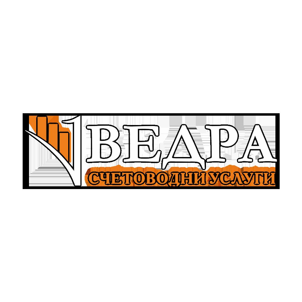 Лого-за-счетоводна-компания