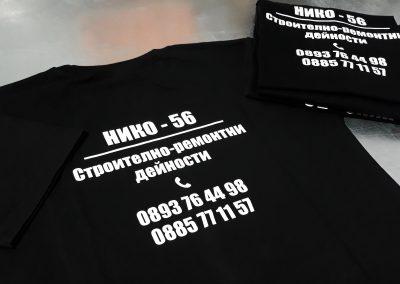 Брандиране на работна тениска