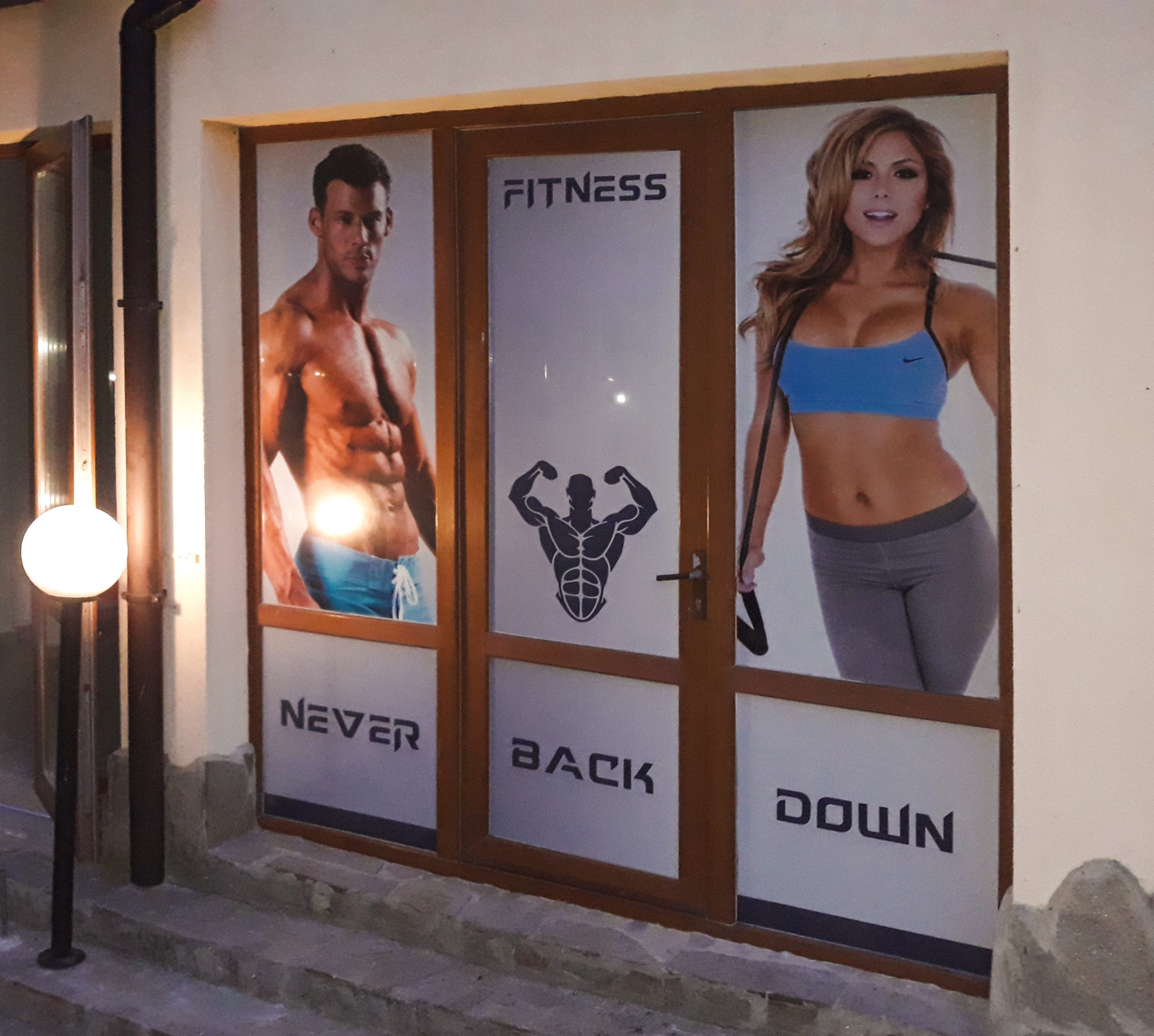 Брандиране на фитнес зала с перфофолио